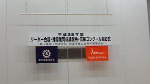 IMG_20170226_130015