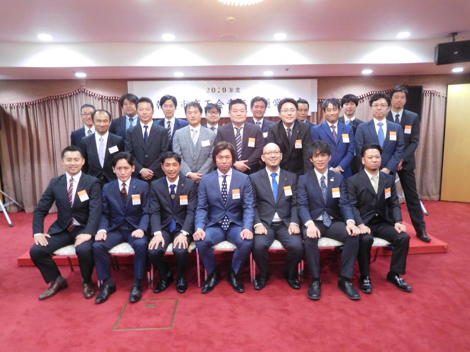 第42代朝霞市商工会青年部(2019年度)